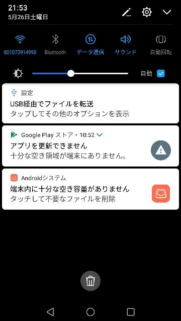 f:id:k-emu:20180526233755j:image