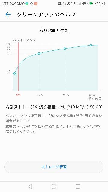 f:id:k-emu:20180526234337j:image