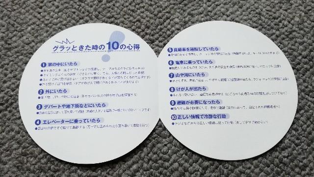 f:id:k-emu:20180530234607j:image