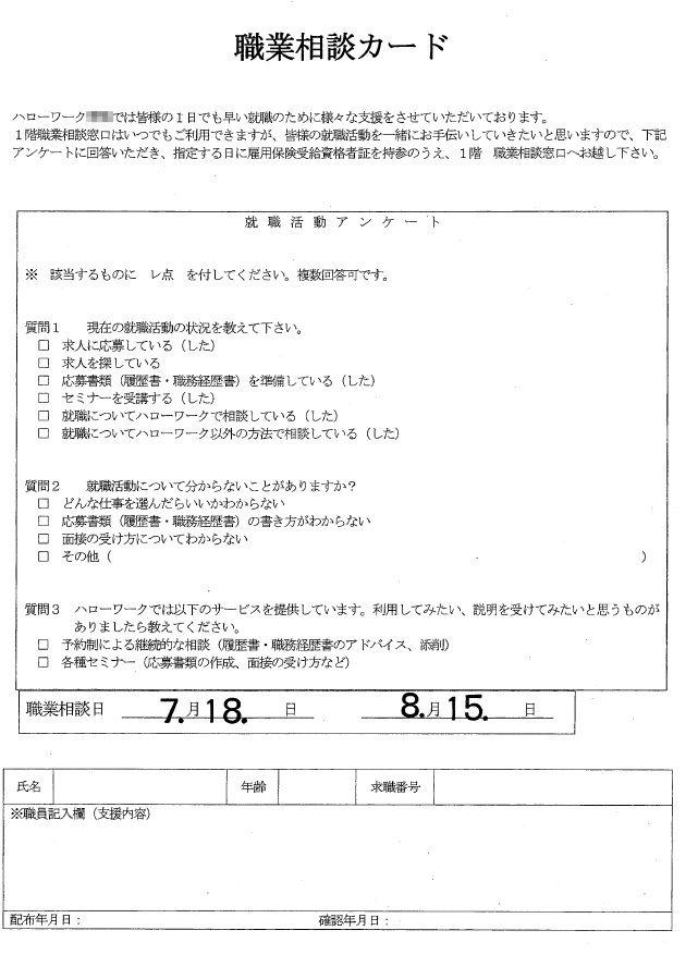 f:id:k-emu:20180718222909j:plain