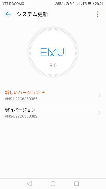 f:id:k-emu:20180722205824j:image
