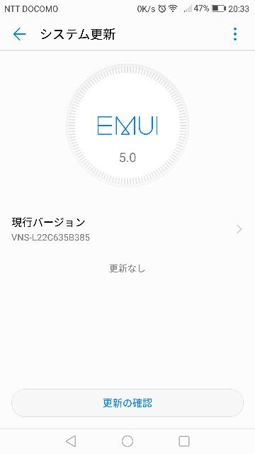 f:id:k-emu:20180722205855j:image