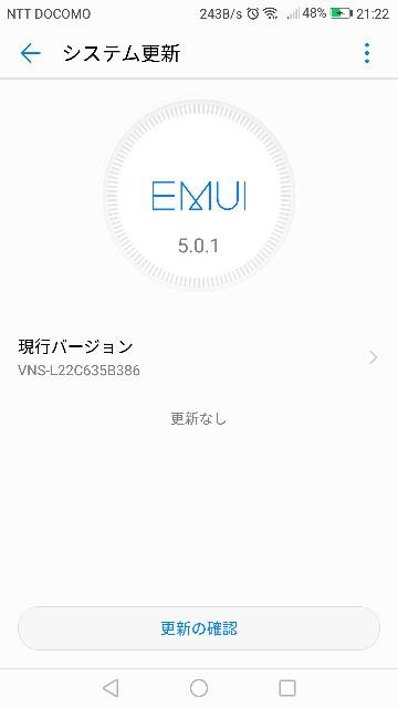 f:id:k-emu:20180722213703j:image