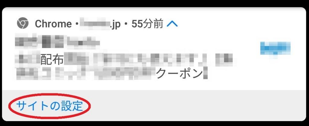 f:id:k-emu:20180725172900j:plain