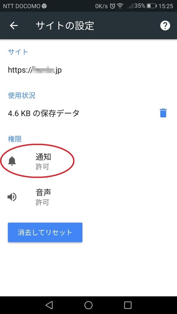 f:id:k-emu:20180725174852j:plain