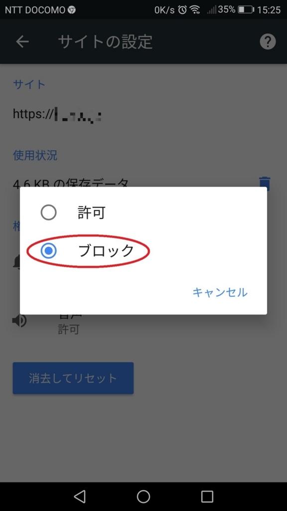 f:id:k-emu:20180725194602j:plain
