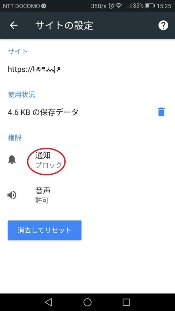 f:id:k-emu:20180725194714j:plain