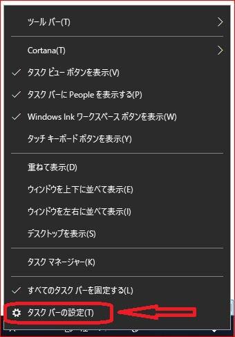f:id:k-emu:20180809113822j:plain