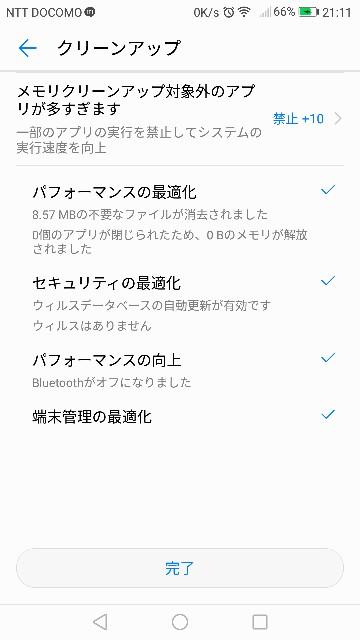 f:id:k-emu:20180812211315j:image