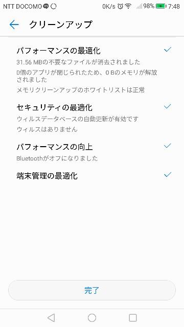 f:id:k-emu:20180812212347j:image