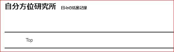 f:id:k-emu:20180817214535j:plain