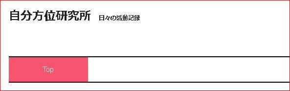 f:id:k-emu:20180817214550j:plain