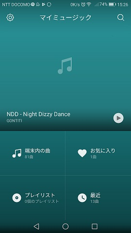 P9lite音楽アプリ