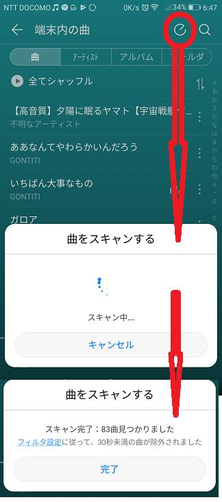 f:id:k-emu:20180820212650p:plain