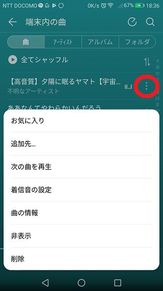 f:id:k-emu:20180820213801p:plain