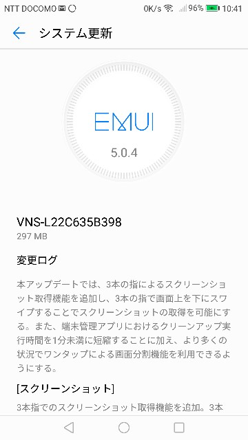 f:id:k-emu:20180908104237j:image
