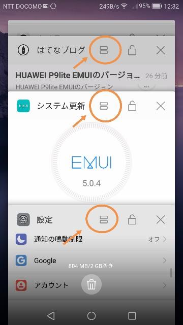 f:id:k-emu:20180908132612j:image