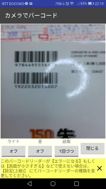 f:id:k-emu:20180915222606j:image