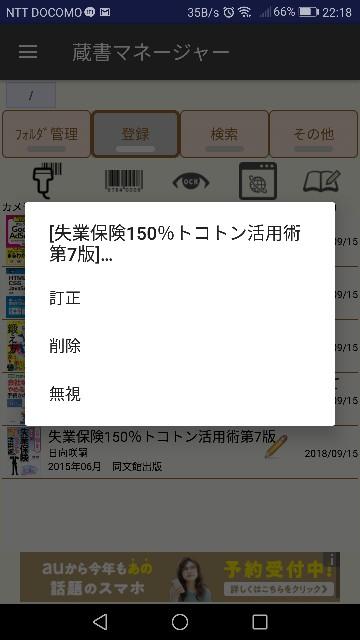 f:id:k-emu:20180915222725j:image
