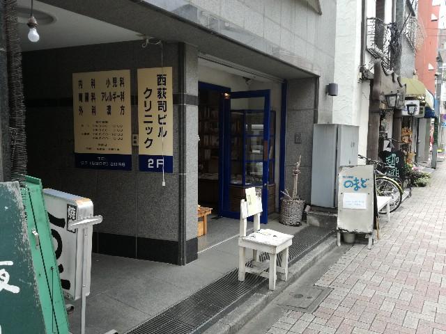 f:id:k-emu:20180917224111j:image