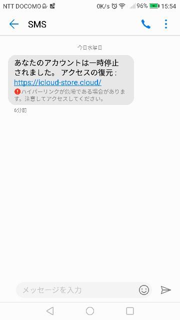 f:id:k-emu:20180919222953j:image