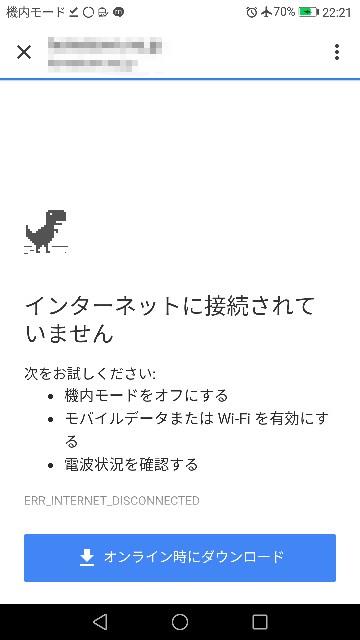 f:id:k-emu:20180923224511j:image