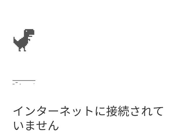 f:id:k-emu:20180923224527j:image