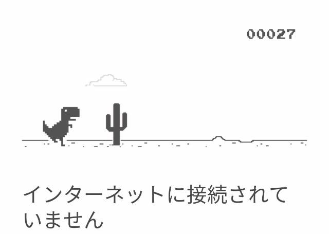 f:id:k-emu:20180923224543j:image