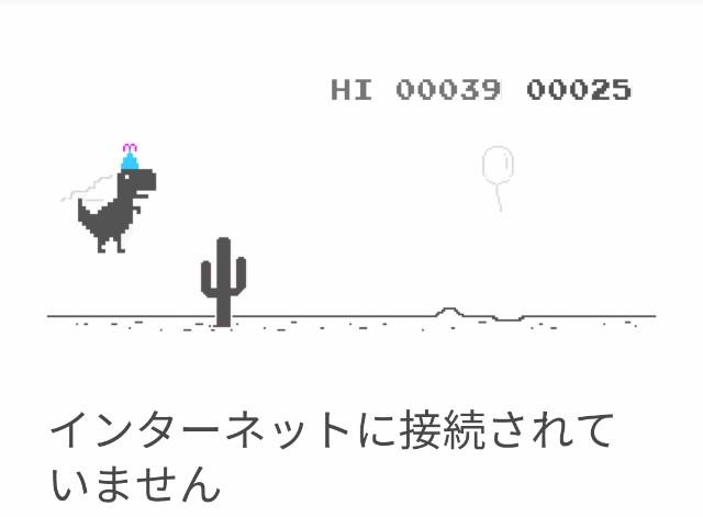 f:id:k-emu:20180923224601j:image