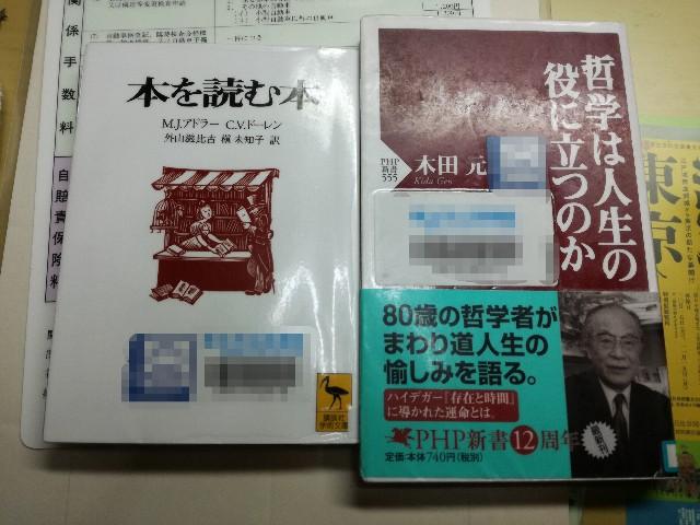 f:id:k-emu:20181213224453j:image
