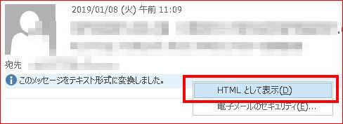 f:id:k-emu:20190112195827j:plain