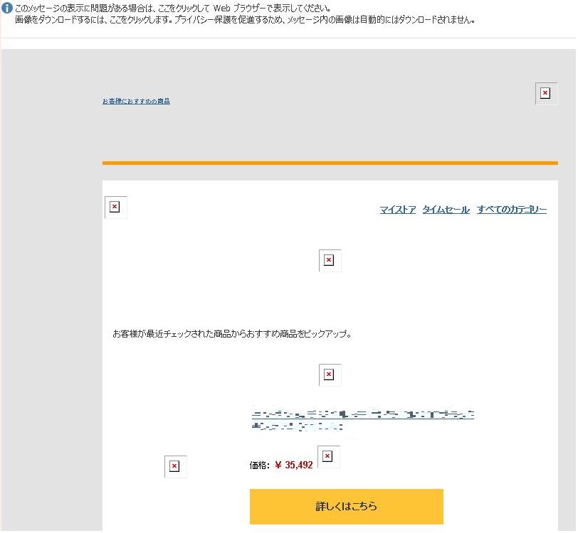 f:id:k-emu:20190112200539p:plain