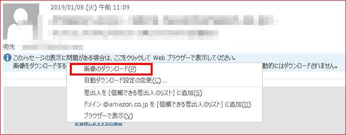 f:id:k-emu:20190112201520j:plain