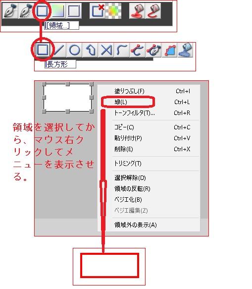 f:id:k-emu:20190113001127j:plain