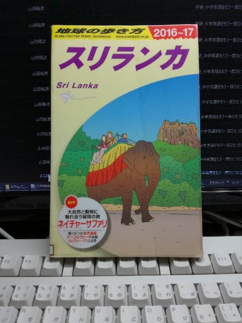 f:id:k-emu:20190202234746j:image