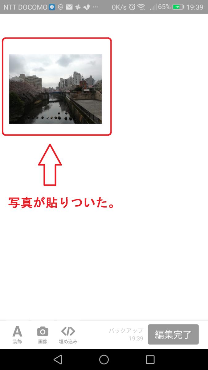 f:id:k-emu:20190401161733p:plain