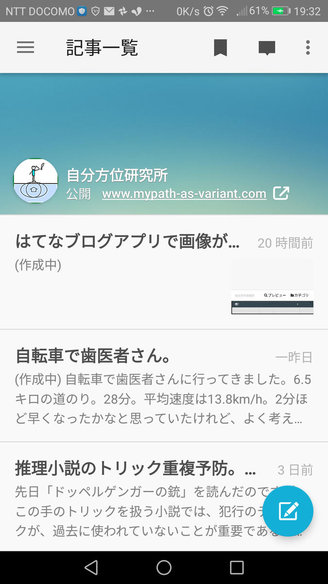 f:id:k-emu:20190402142642p:plain