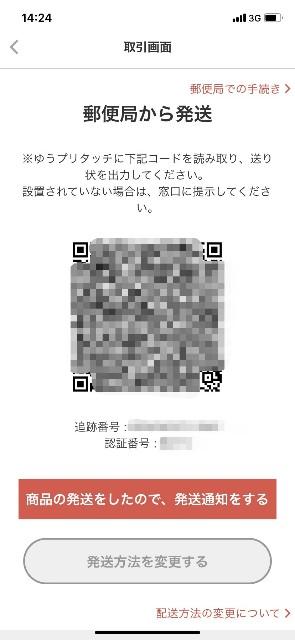 f:id:k-emu:20190408215844j:image