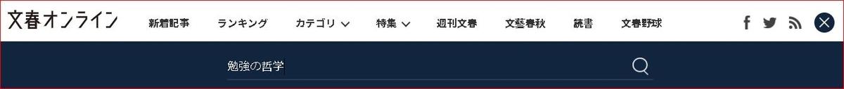 f:id:k-emu:20190516174023j:plain