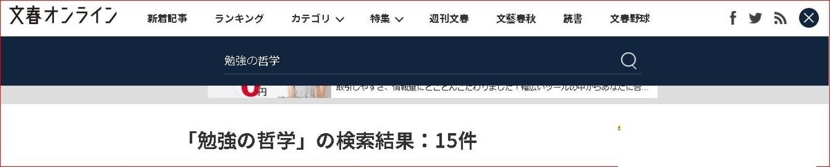 f:id:k-emu:20190516184733j:plain