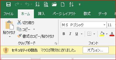 f:id:k-emu:20190517165803j:plain
