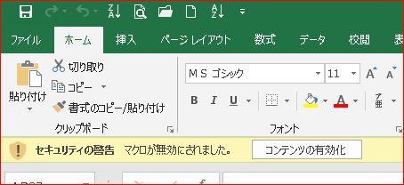 f:id:k-emu:20190517171558j:plain