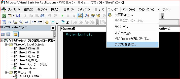 f:id:k-emu:20190517181607j:plain