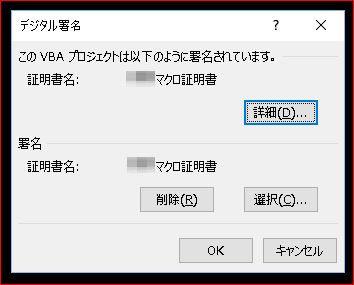 f:id:k-emu:20190517182019j:plain