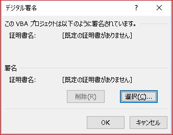 f:id:k-emu:20190517182305j:plain