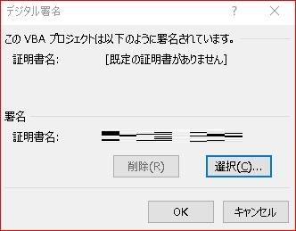 f:id:k-emu:20190518103032j:plain