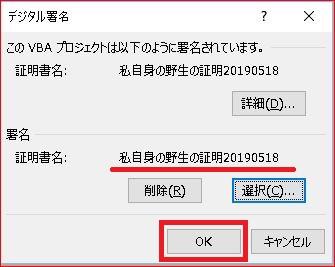 f:id:k-emu:20190518104438j:plain