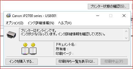 f:id:k-emu:20190527230237j:plain
