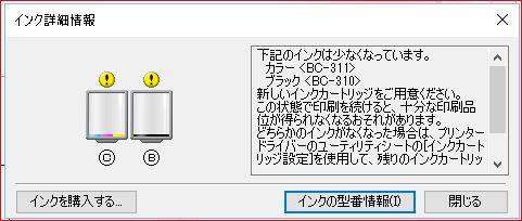 f:id:k-emu:20190527230248j:plain