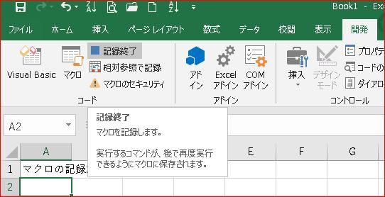 f:id:k-emu:20190603205730j:plain